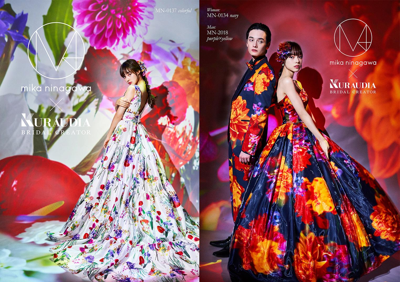 M / mika ninagawa × KURAUDIA