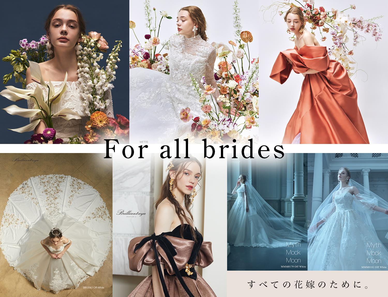 35152fbab9bc4 ウエディングドレス、タキシード   和装のことなら