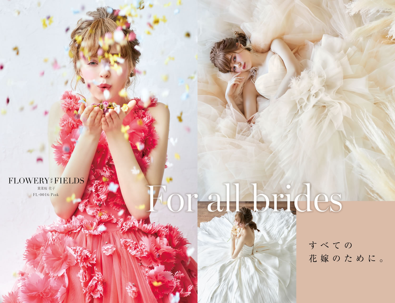 839661e3e8935 2019年6月7日に日本公開が決定し、いま話題の実写映画「アラジン」。 ヒロイン・ジャスミンの優雅で気品溢れる劇中衣装をイメージしたドレスを発表。